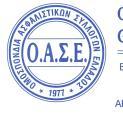 Ανακοίνωση για τη δημοσίευση στο ΦΕΚ της απόφασης του ΟΑΕΔ για την ένταξη των απολυμένων της Commercial Value στη δέσμη μέτρων για τη προστασία των θέσεων εργασίας